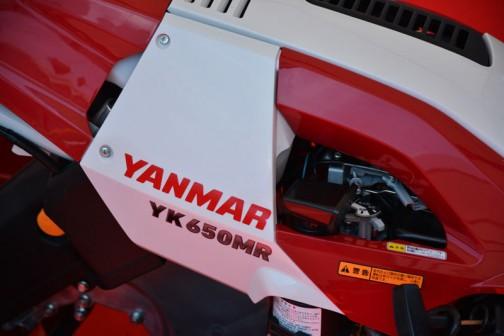 ヤンマー作業機YK650MR