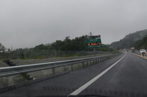 浪江⇔常磐富岡 間のモニタリングポストの値は4.6μSv