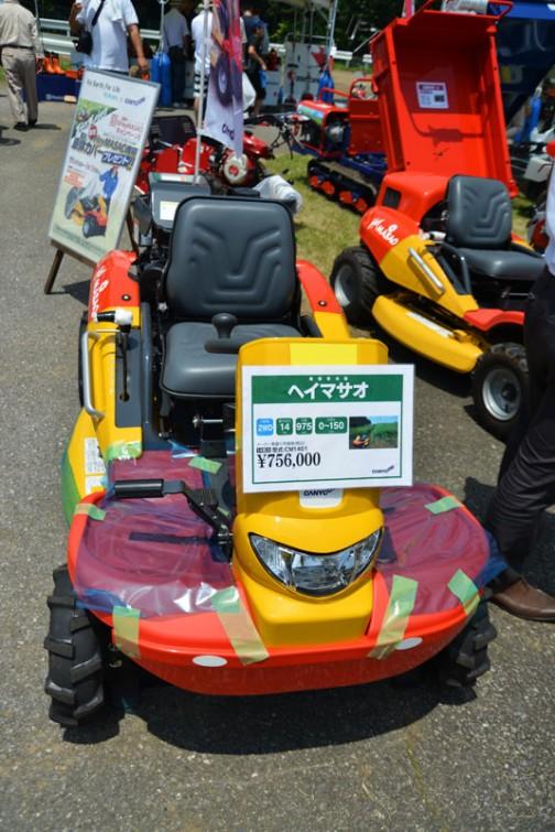 乗用草刈機 「ヘイマサオ」CM1401 刈幅975ミリ 価格¥756,000