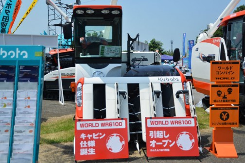クボタコンバイン エアロスターワールド WR6100MQ-C 価格¥13,059,360 100PS? 6条刈 展示品特価¥9,153,000 現品限り