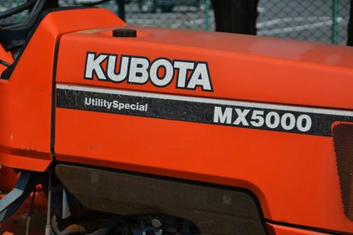 輸出仕様のクボタトラクターMXシリーズ MX5000(2002年 - 2008年) 50馬力です。