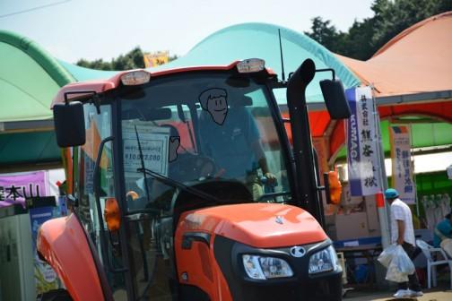 クボタトラクター レクシア Kubota tractor REXIA MR97QMAXWUPC2 価格¥10,072,080