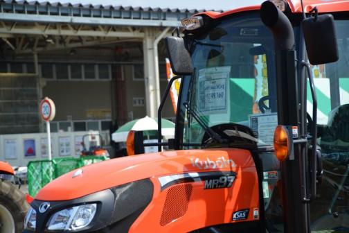 トラクターのほうはクボタトラクター レクシア Kubota tractor REXIA MR97QMAXWUR2 価格¥9,749,160