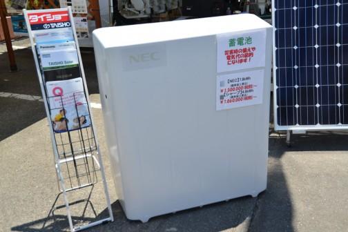 家庭用に売ってるのか!と、ビックリした蓄電池。どのくらい持つんだろう・・・ NEC 7.8kw ¥1,500,000(税別)〜 シャープ 4.8kw ¥1,060,000(税別)〜