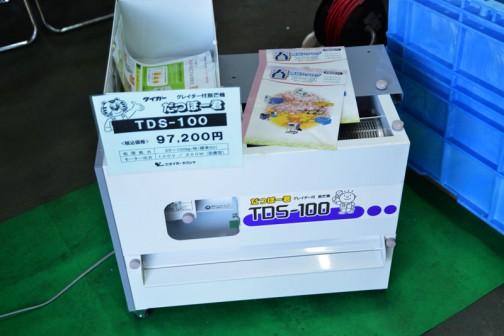 タイガー グレイダー付脱芒機 だつぼー君 DS-100 価格¥97200 脱芒って何だろう?と、調べてみたら、種もみのゴミやヒゲ(のぎって言うのでしたっけ?)を取ってきれいな籾にする機械のことのようでした。