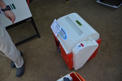 育苗箱洗浄機 CCO-250N 展示会特価¥56,000