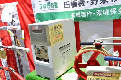 米びつ精米機 容量11kg(玄米)重/9kg 3ぶづき〜白米 量もつまみをまわすだけ HRP-110 定価¥51840 特価42000