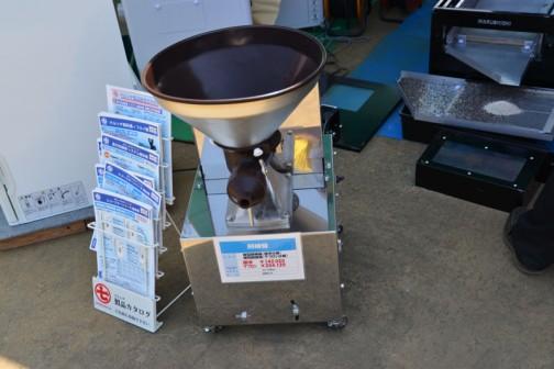 餅練り機 横型餅練り機(標準仕様)¥142020 横型餅練り機(テフロン仕様)¥204120