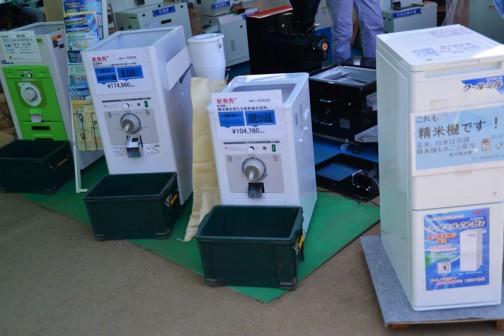 右から 保冷精米機 MS-CR-15 価格¥135000 ペルチェ素子で冷却するんですね・・・音が静かなんだろうな。 その左隣 精米機でしょうか MH-R352E 価格¥104760 その左隣 こちらも精米機 MH-R553E 価格¥174960 一番左 精米機 MS-AC450ND-2 価格¥127440