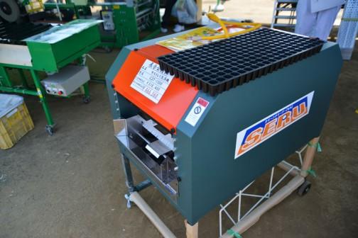 セルトレイ洗浄機 クリーン・クリーナー【セル】 CST-1500 定価¥518400 展示会特価¥466560