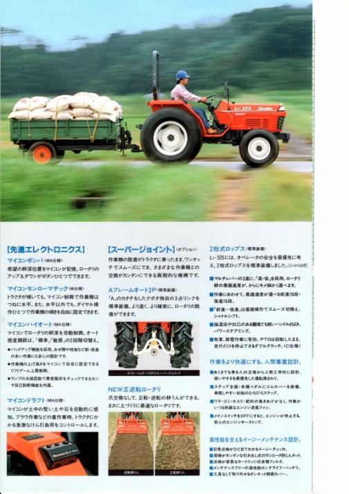 kubota tractor new L1-5series catalog