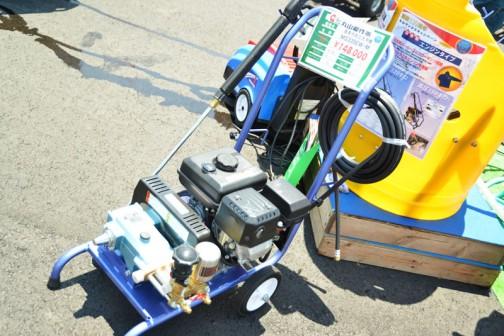 丸山製作所 農業用高圧洗浄機 MS335EW-M 価格¥148,000
