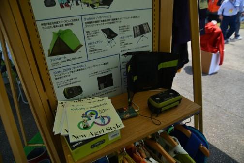 こちらはスマホにつなげるスピーカーと、太陽光で発電して、スマホや電池を充電できるソーラーパネルらしい。農作業しながらラジオや音楽、電源を気にしなくても聞けますね。