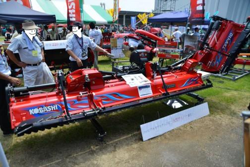 ササキ サイバーハロー TXV410T-0L 価格¥1,770,000 作業巾410cm 適応馬力 48〜100PS