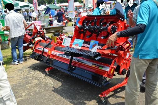 ニプロウイングハロー WRS3410N-0S 価格¥1,149,120