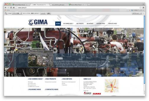 調べてみると、GIMAはトランスミッションの会社のようでした。ただ、トラクターを作っているようにも見えます。
