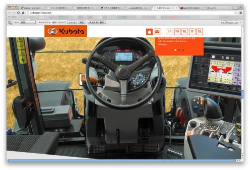 運転席(特設サイトより)助手席があるんでしょうかね? 左側にシートが見えます。