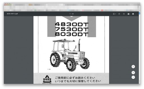 kubota_tractor_DREAM21