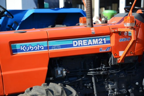 kubota_tractor_DREAM21