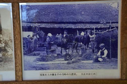 家族6人の働き手の当時の大農家。大正のはじめ