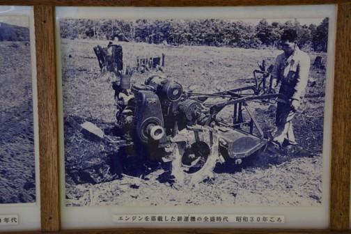 エンジンを搭載した耕耘機の全盛時代 昭和30年ころ