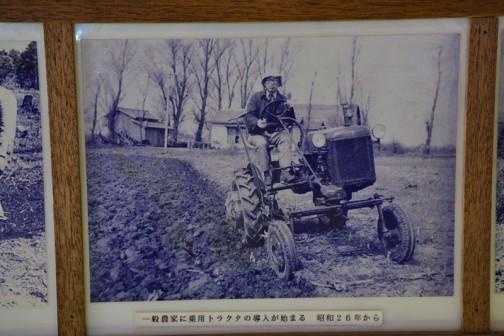 一般農家に乗用トラクタの導入が始まる 昭和26年から
