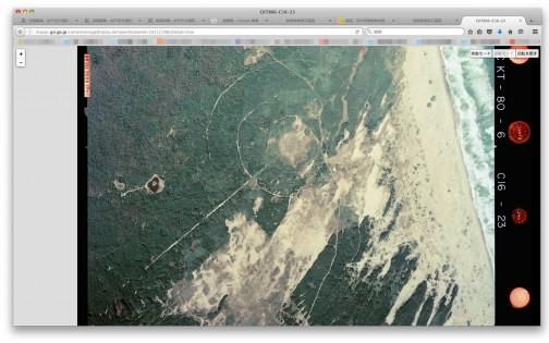 正確な場所はよくわかりませんが、コマツ茨城工場のある、元射爆場のあたりを国土地理院の地図閲覧サービスで探してみました。これは昭和55年、1980年の空中写真です。