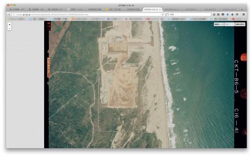水戸対地射爆場は1973年に返還され、この写真は昭和61年。1986年、コマツ茨城工場あたりだと思うのですが、こんな感じになっています。