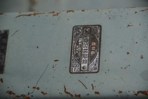 ヰセキ KF850型 動力耕耘機 表記馬力 8.5ps/2000rpm 最大馬力 10ps/2000rpm 排気量 498cc