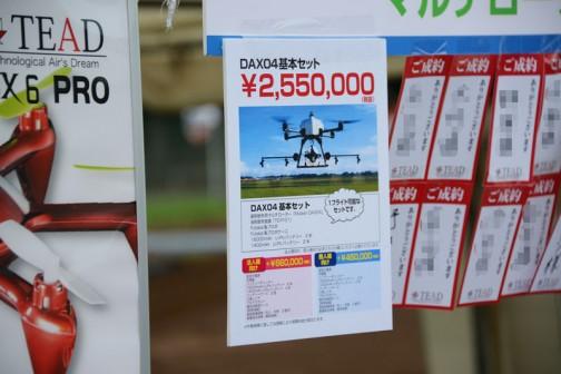 本体価格は¥2,550,000(税抜き)+保険やバッテリーのセット法人向けか個人向けのいずれかを買わなくちゃならないそうです。