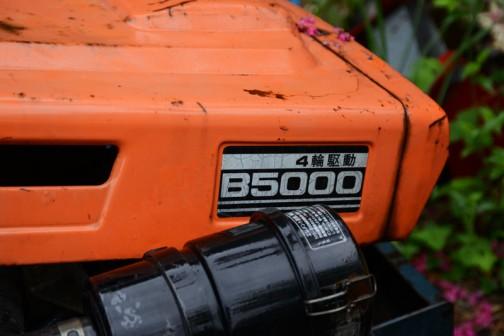 四輪駆動B5000