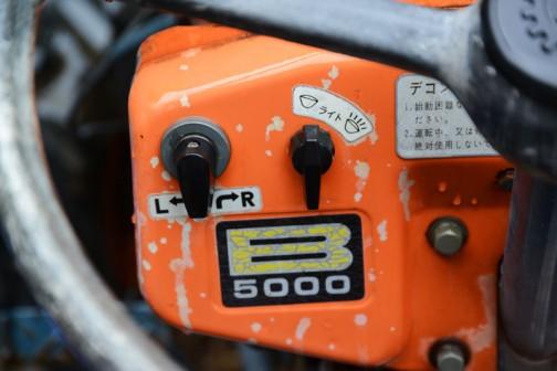 B5000「B」は黄色だったんですね!