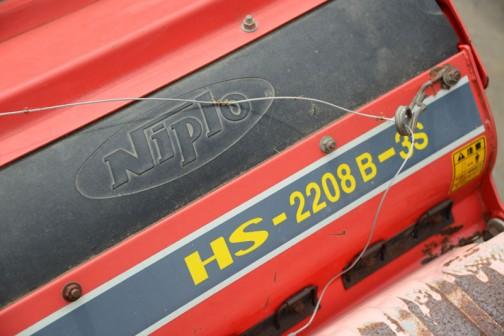 HS-2208B-3B