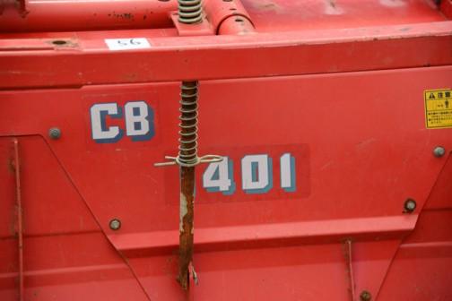 次に古いのはこれかな?CB401。文字は力強い感じ。