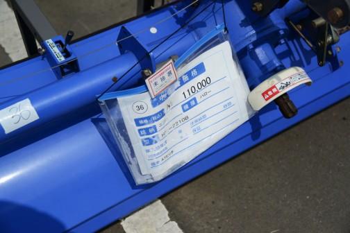 ニプロ ドライブハロー HSI-2210B 中古価格¥110,000 備考A1ヒッチ
