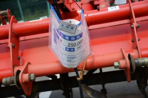 ニプロ 深耕ロータリ PG1702 中古価格¥250,000