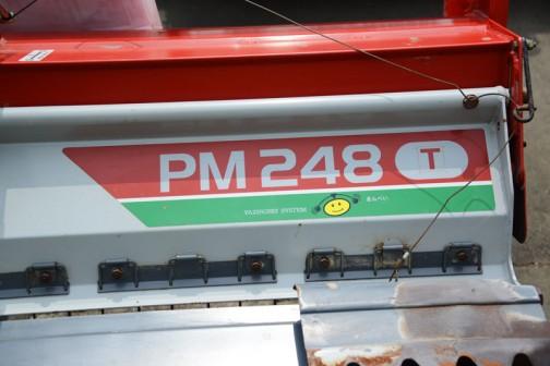 PM248T かわいいヤジロベイ君? がいます。あたらしいのはカワイイ路線なのかな?