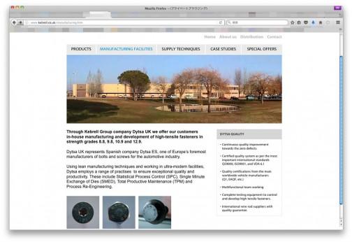 ただ、kebrellという会社のWEBサイトの中の記載を見つけただけで、DYTSAそのもののWEBサイトを見つけることはできませんでした。(あると思うんですが、時間内には・・・)