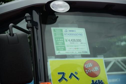 イセキジアスNTA3シリーズ NTA303GQCYN3 価格¥4,428,000