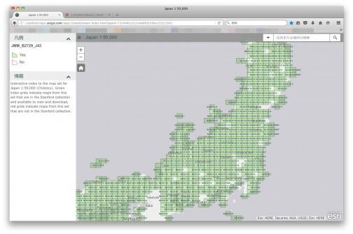 こんな風に日本を四角に切り出して、その四角をクリックして地図を出す方式。