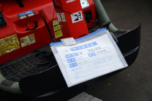 中古機価格 銘柄ヤンマーAC-18 乗用耕耘機(WEBカタログでは乗用管理機となっています)使用時間358時間 中古価格¥700,000