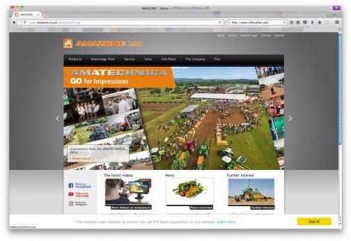 WEBページも見つけました。(http://www.amazone.co.uk/)ハインリッヒ・ドレイヤーというヒトが1883年に設立したアマゾン・ヴェルケH.ドレイヤー社&Co. KG社というドイツの会社みたいです。