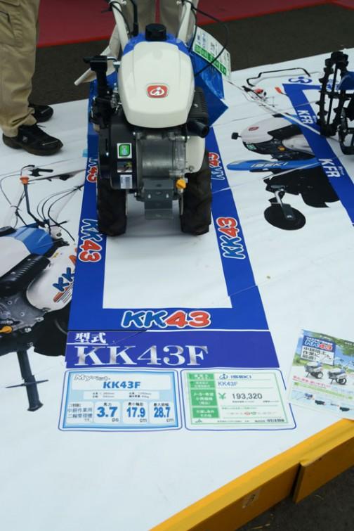 イセキ中耕作業用二輪管理機Myペット KK43F 価格¥193,320 この管理機は中耕作業用二輪管理機です 馬力3.7ps 最大耕深17.9cm 最大耕幅28.7cm
