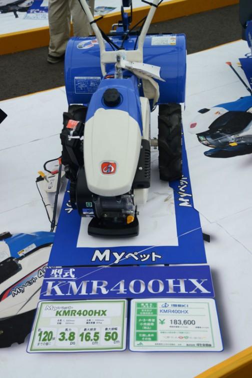 イセキミニ耕うん機Myペット KMR400HX 価格¥183,600 約120坪までの畑に 馬力3.8ps 最大耕深16.5cm 最大耕幅50cm