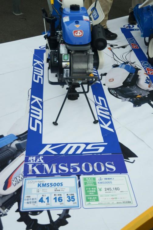 イセキ中耕作業用一輪管理機Myペット KMS500S 価格¥245,160 この管理機は中耕作業用一輪管理機です 馬力4.1ps 最大耕深16cm 最大耕幅35cm