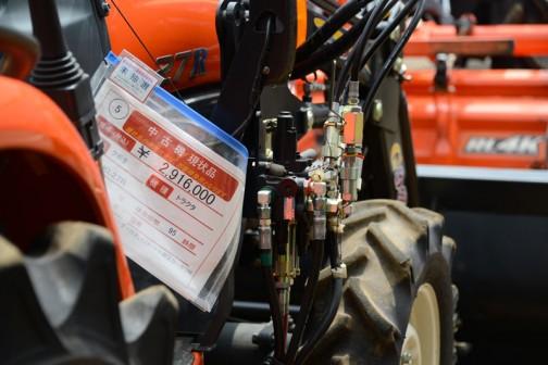 中古農機展示即売会で見た中古機現状品です。(当然ながらもう売れちゃったと思います)クボタKL27R 価格¥2,916,000 使用時間は95時間 現状品。ドッキングローダ付き。1.7メートル純正ロータリ付き。