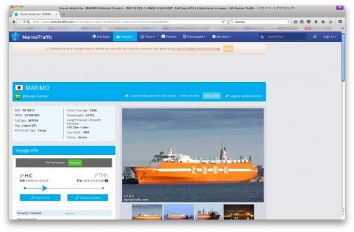「まりも」は総トン数8348トン1999年建造の日本船籍のフェリー。