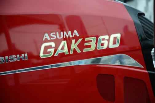 三菱トラクタGAK360XUV。やはり金色ロゴの金メダル。