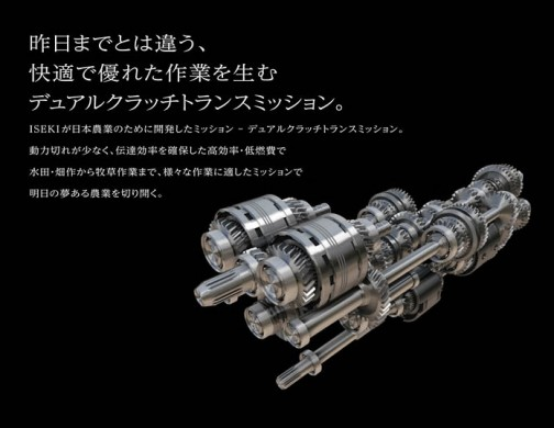 NTA3シリーズのカタログに載っているミッションの絵。