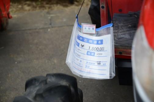 あっ!そうそう ヤンマーEF330 購入初年度H18年 使用時間1818時間 価格¥1,800,000 ジョイントはクボタ用 オート装置なしだそうです。